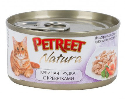 6шт Petreet 70г Natura chicken shrimp Консервы для взрослых кошек куриная грудка с креветками