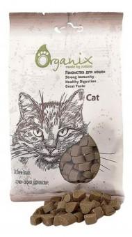 Organix 75 г Cat Cheese Snacks Лакомства для кошек Сердечки - сырное удовольствие