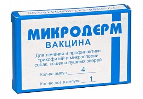 Вакцина Микродерм (4 дозы)