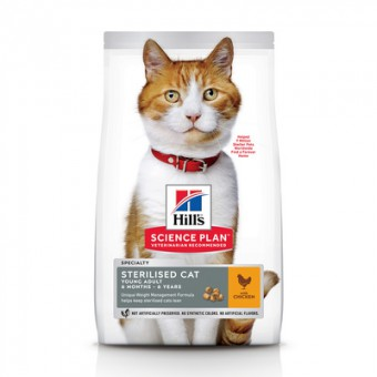 Hill's SP 0,3 кг Hill's Science Plan для молодых кастрированных котов и кошек, 6 мес. - 6 лет