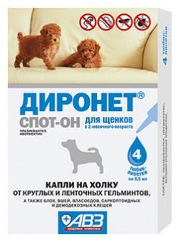 АВЗ Диронет Спот-Он капли на холку  для щенков 4 пипетки