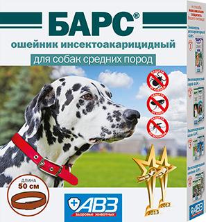 Барс ошейник инсектоакарицидный для собак средних пород 50см
