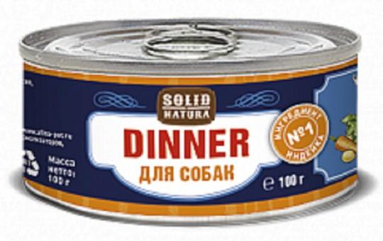 6шт. Solid Natura Dinner 100 гр Влажный корм Индейка