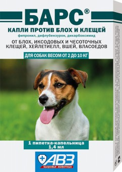 Барс капли д/собак от 2 до 10 кг,  1 пип по 1,4 мл