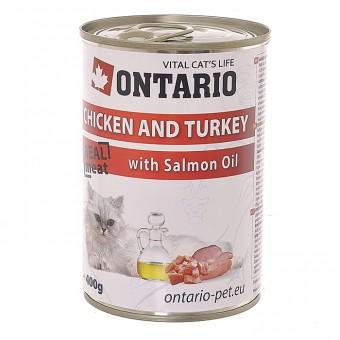 Ontario 0,4кг Консервы для кошек курица и индейка