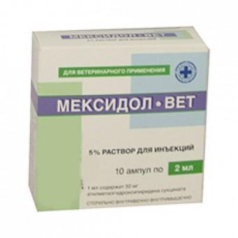 Мексидол-Вет 5% 10 ампул по 2мл при острой и хронической сердечно-сосудистой и сердечно-легочной недостаточности