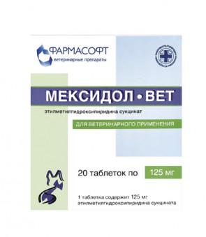 Мексидол-Вет 20 таб. (по 125 мг) при острой и хронической сердечно-сосудистой и сердечно-легочной недостаточности
