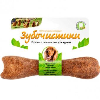 Зубочистики 95г. для собак средних пород со вкусом курицы