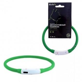 Richi ошейник 35см S светящийся силиконовый  с USB-зарядкой зеленый 3 режима, встр. аккум.