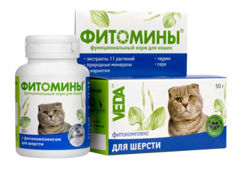 Фитомины для шерсти 100 талеток 50гр для кошек