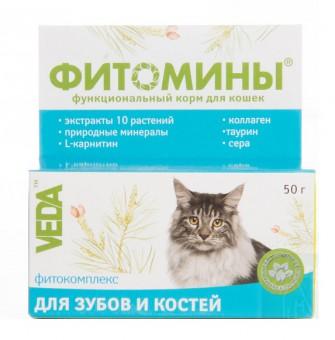 Фитомины для зубов и костей 100 таб. для кошек