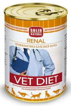 Solid Natura VET Renal 0,34 кг Влажный лечебный корм для кошек при заболеваниях почек