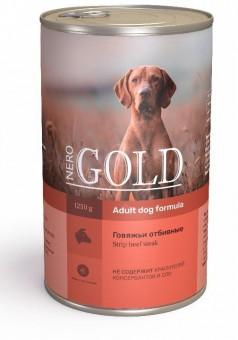 Nero Gold  1,25кг Strip Beef Steak консервы для собак, Говяжьи отбивные