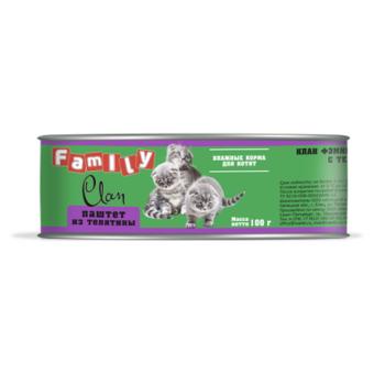 Clan Family 100 г Паштет котят, с телятиной