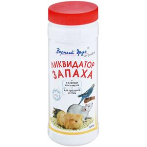 Верный Друг 500г ликвидатор запаха для грызунов и птиц в клетках и вольерах (порошок)