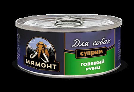 6шт Мамонт 100гр Говяжий рубец консервы для собак