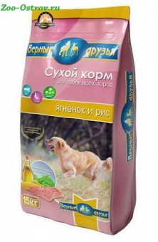 Верные друзья 1 кг. Сухой корм для взрослых собак, ягненок и рис