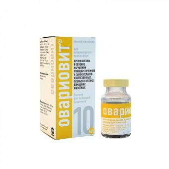 Овариовит 10 мл раствор для инъекций  при нарушении функции яичников