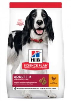 Hill's 12кг Adult Advanced Fitness Medium with Chicken Для взрослых собак с курицей