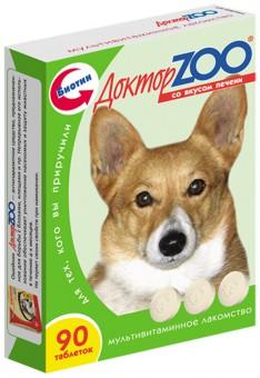 Доктор ZOO 90 таб.со вкусом печени. Мультивитаминное лакомство для собак