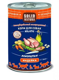 6шт.Solid Natura Holistic 0,34 кг Консервы для взрослых собак, индейка