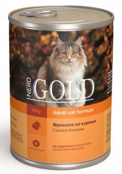 Nero Gold 410г кусочки в желе для кошек Фрикасе из курицы