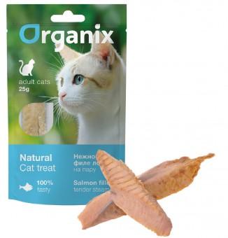 Organix 25г премиум лакомство для кошек Нежное филе лосося, приготовленное на пару
