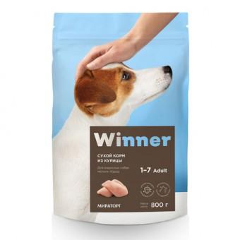Winner 0,8кг сухой корм для собак мелких пород с курицей