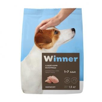 Winner 1,5кг сухой корм для собак мелких пород с курицей