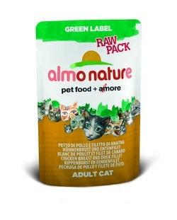 6шт Almo Nature 55гр с куриной грудкой и утиным филе Паучи для кошек , 75% мяса, Green label Raw Pack Chicken Breast&Duck Fillet