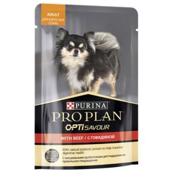 ProPLAN OPTISAVOUR 100 гр Влажный корм для собак мелких и карликовых пород, c говядиной в соусе