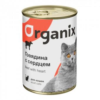 Organix 250 г консервы для кошек с говядиной с сердцем