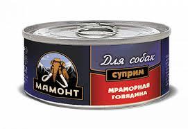 6шт Мамонт 100гр  Мраморная говядина консервы для собак