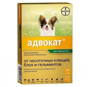 Адвокат ГОЛД  д/собак до 4 кг 1 пип  (уп 140 шт)