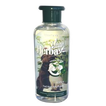 Herba Vitae 250мл Шампунь для собак и кошек гипоаллергенный (с экстрактом тысячелистника и лопуха)