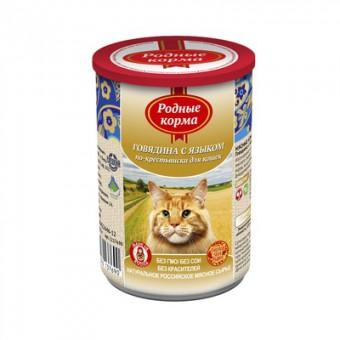 Родные корма 410 г консервы для кошек, говядина с языком по-крестьянски