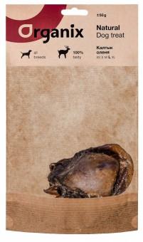 Organix 70г премиум лакомство для собак Калтык оленя L