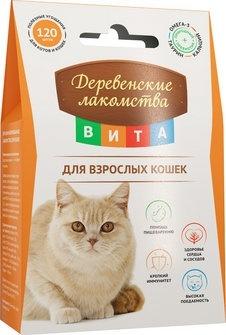 Деревенские лакомства ВИТА 120 таб витаминизированное лакомство для взрослых кошек
