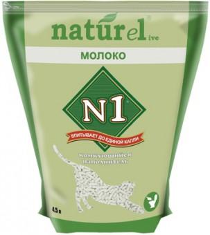 """N1 4,5л Комкующийся наполнитель Naturel """"Молоко"""""""