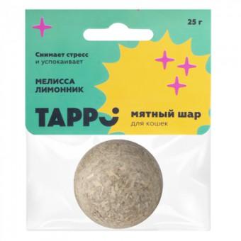 Tappi мятный шар с мелиссой и лимонником