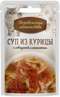 Деревенские лакомства 35гр консервы для кошек Суп из курицы с говядиной и шпинатом