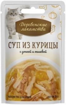 Деревенские лакомства 35гр консервы для кошек Суп из курицы с уткой и тыквой