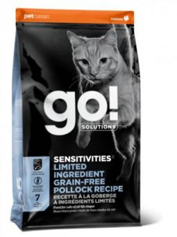 Go Natural 7,26кг Sensitivity + Shine Grain Free Pollock Cat Recipe беззерновой для котят и кошек с чувствительным пищеварением с минтаем