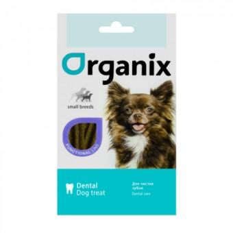Organix 45г палочки-зубочистки для собак малых пород, Dental Care