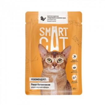 Smart Cat 85 г паучи для взрослых кошек и котят: кусочки курочки с морковью в нежном соусе
