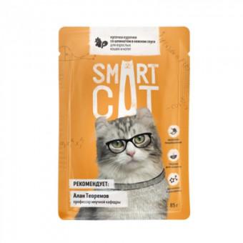 Smart Cat 85 г паучи для взрослых кошек и котят: кусочки курочки со шпинатом в нежном соусе