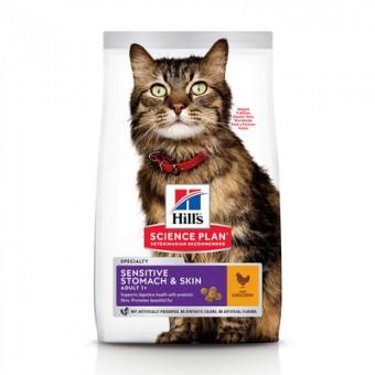 Hill's SP 7 кг Sensitive Stomach & Skin Adult Chicken Сухой корм для кошек с чувствительным пищеварением и кожей, курица