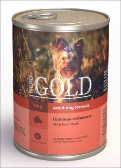 Nero Gold 410г Strip Beef Steak консервы для собак, Говяжьи отбивные