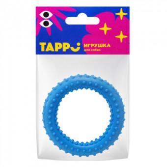 Tappi игрушка для собак Кольцо 68мм с шипами, голубое