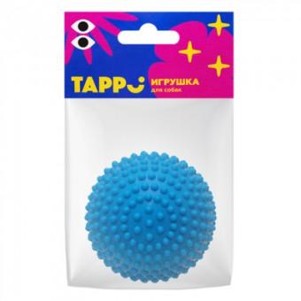 Tappi 6,5см игрушка для собак Вега, игольчатый мяч, голубой